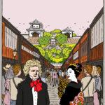 4_Plakát pro hudební festival v japonské Kanazawě 2017_autor Jiří Votruba_foto archiv JV_repro zdarma