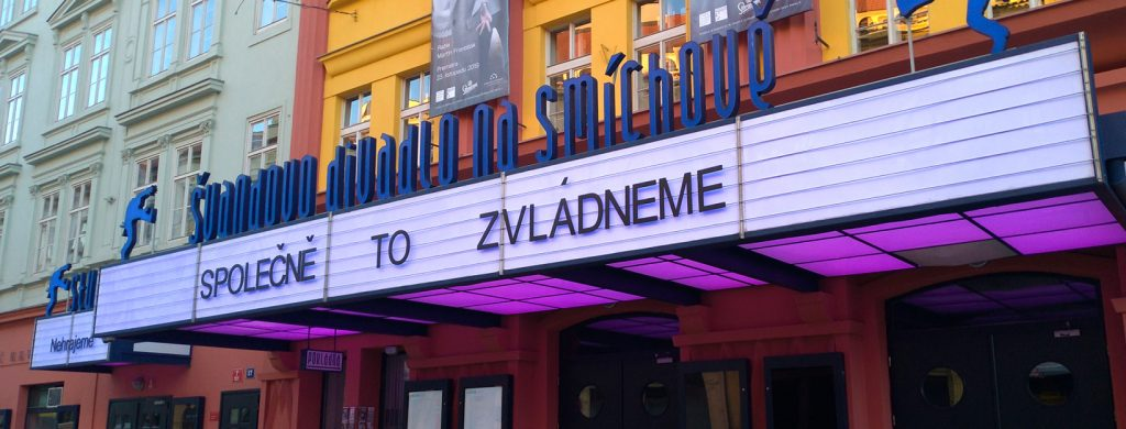 1_Markýza Švandova divadla_foto archiv Švandova divadla